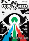 CODE RED issue #5