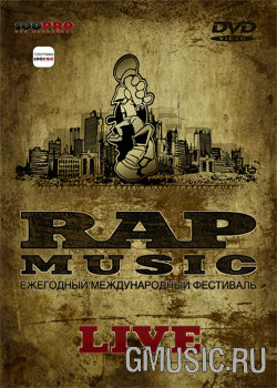 Rap Music Live 2008 (DVD Video)