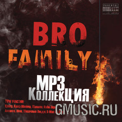 BRO FAMILY mp3 коллекция (mp3 CD)