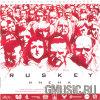 RusKey - Имена