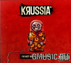 Krussia. I\'m not white — I\'m russian [Digipack]