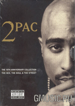 2Pac. The Sex, The Soul & The Street (3 CD)