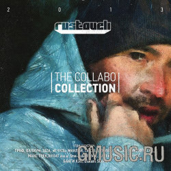 Руставели. RUSTAVELI The Collabo Collection |2010 - 2013|