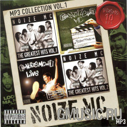 Noize MC. MP3 Collection vol.1 (mp3 CD)