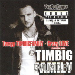 Timbigfamily. Crazy Love (2CD)