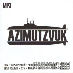 Azimutzvuk (mp3 CD)