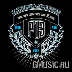 Berezin (P-13). In Music We Trust