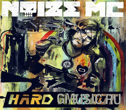 Noize MC. Hard Reboot [Digipack]