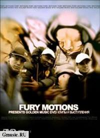 FURY MOTIONS GOLDEN MUSIC DVD: КЛИПЫ И ВЫСТУПЛЕНИЯ (DVD Video)