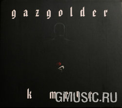 Gazgolder. К тебе (2CD) [Digipack]