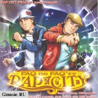 Rap-City. Faq по Faq\'ту