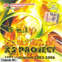XS Project. 5 in 1 (mp3 CD)