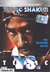 Tupac Shakur. Tupac Vs. (DVD Video)