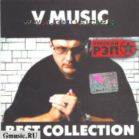 V Music. Русский РЭП. Best collection