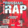 THE BEST OF RUSSIAN RAP