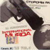 Rap-style. vol. 3. RA Productions. International Murda!