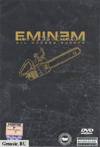 Eminem. All Access europe (DVD Video)