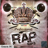 Professional RAP mp3 #2 [100 PRO Family, Капа, Голос Донбасса] (mp3 CD)