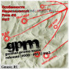ОНР MP3. Часть 6: Gurman Promo Music - Releases [#000-#011]  (mp3 CD)