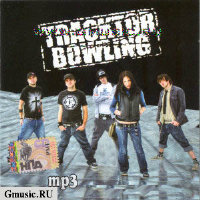 Tractor Bowling (mp3 CD)