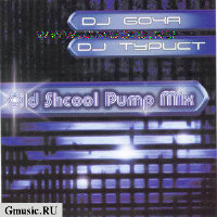 DJ Bocha / DJ Турист. Old shcool pump mix