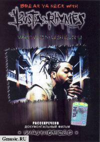 Busta Rhymes. Break Ya Neck With. Рассекречено (DVD Video)