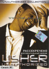 Usher. Unauthorized (DVD Video)