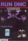 RUN DMC. Forever kings (DVD Video)