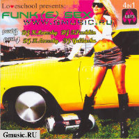 Funk(e) sex 3,4 (mp3 CD)