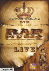 Rap Music Live 2006 (DVD Video)