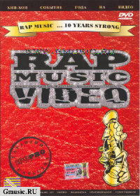 Rap Music Video. 10 Years Strong (DVD Video)